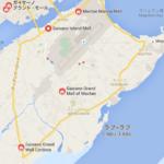 マクタン島で早朝にタクシーを捕まえる方法