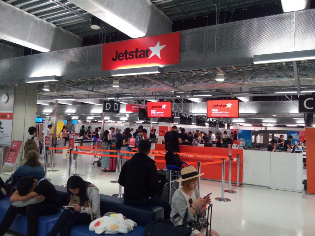 ジェットスターのセールで沖縄から成田まで2800円のチケットを購入しました