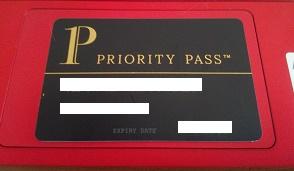 【絶対お得】プライオリティパスを楽天プレミアムカード経由で申し込む