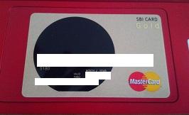 SBIゴールドカードが他カードよりも優れている6点~海外旅行編