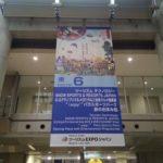 ツーリズムEXPOジャパンで色んな国の見どころを確認