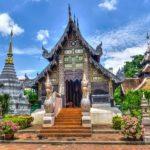 タイの物価情報