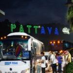 バンコクからパタヤに108バーツで行く方法(バス)
