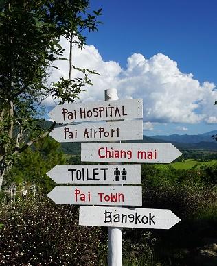 パーイ→チェンマイ→バンコクまでバスの長距離移動