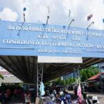 パタヤからバンコクへ戻ります