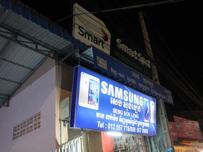 【SIM・ATM】カンボジア・シェムリアップに到着してからやるべき事