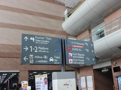 【最安値】クアラルンプールの中心街から空港まで安く行く方法
