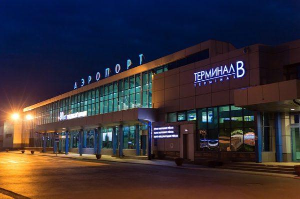 【ATM手数料に注意】トルコの空港で物価を調べたらめっちゃ高かった