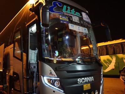 【夜行バス】ヤンゴンからバガンまで格安に移動する方法