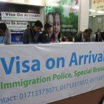 【2017年最新】バングラデシュ:ダッカのシャージャラル国際空港でアライバルビザを取得する