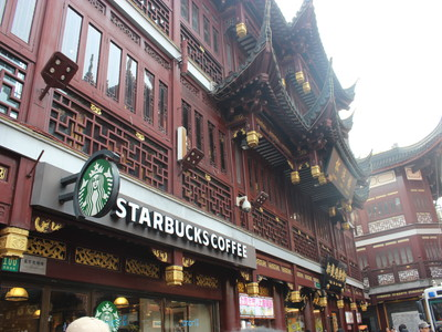 【スタバ】上海のスターバックスカードとその使い方が難解すぎる