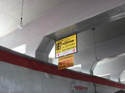 【スリランカ】コロンボ市内からバスでバンダラナイケ国際空港 (CMB)まで行く方法