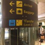 チャンギ国際空港で入国しないトランジット方法 荷物の有無も含めて発券方法も教えます