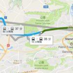プラハの街から空港まで最安値で行く方法