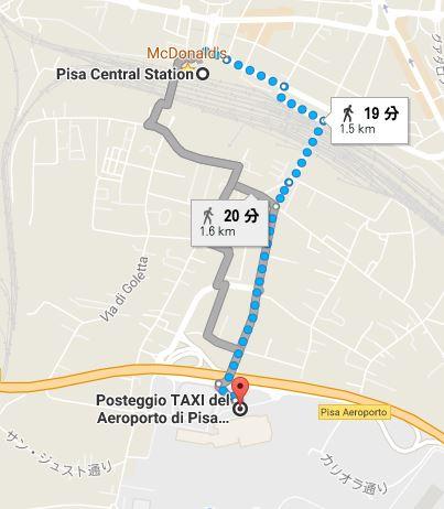 ピサのガリレオガリレイ空港で空港泊をしてみた