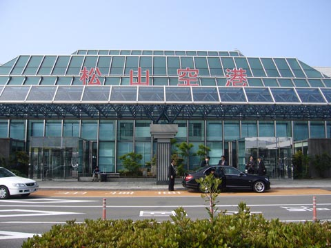 【無料で利用可能】松山空港のラウンジを使ってみた感想