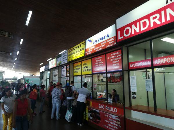 フォズドイグアスの長距離バスターミナルへの行き方【バス&タクシー】
