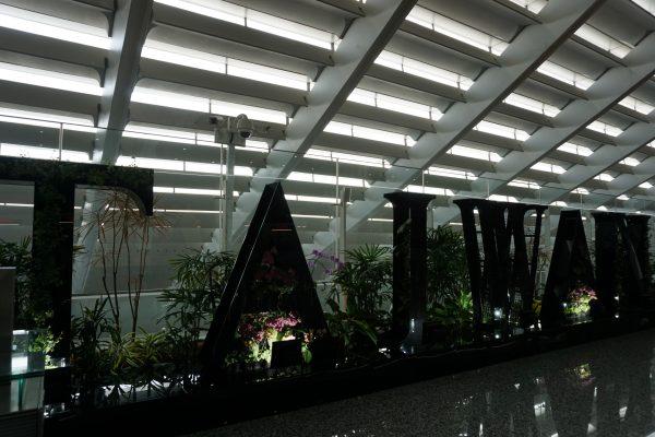 【最安値はバス】台湾桃園国際空港からで市内まで行く方法